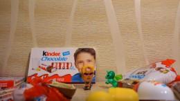 Des produits de la marque Kinder