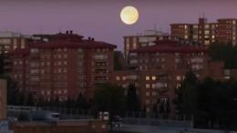 La Super Lune